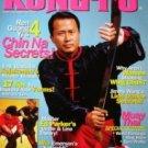 """KUNG FU MAGAZINE """"Ren Guang Yi"""" cover 07/2004"""