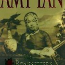 The Bonesetter's Daughter by Amy Tan (2001, Hardcover)