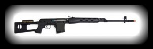 IU-SVD Airsoft Spring METAL Sniper Rifle FPS 500 AGM