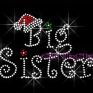 Christmas Big Sister Rhinestone Iron on Transfer Hot Fix Bling Mom Santa Hat - DIY