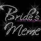 Bride's Meme - New Rhinestone Iron on Transfer Hot Fix Bling Bridal Bride - DIY
