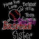 Baseball Sister - Home Run, Support Team - Iron on Rhinestone Transfer Sport Mom - DIY