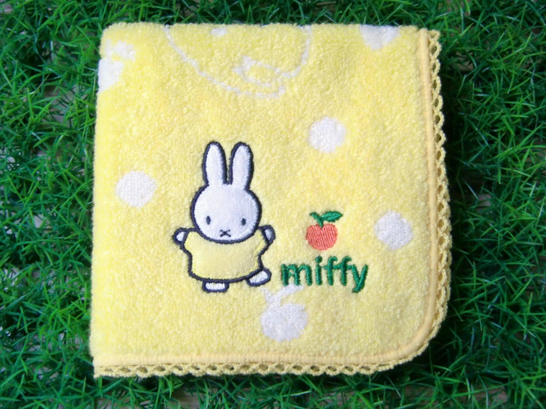 Miffy Handkerchief - Yellow