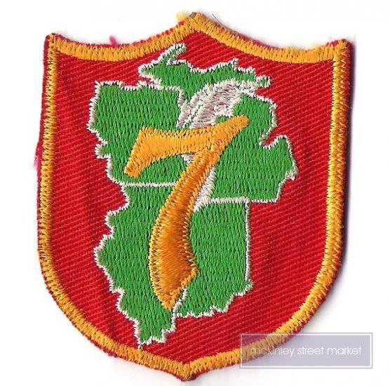 BSA BOY SCOUTS OF AMERICA AREA 7 VOYAGER CANOE PATCH 1950'S