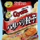 Calbee Potato Chips(Gyoza Flavoured)