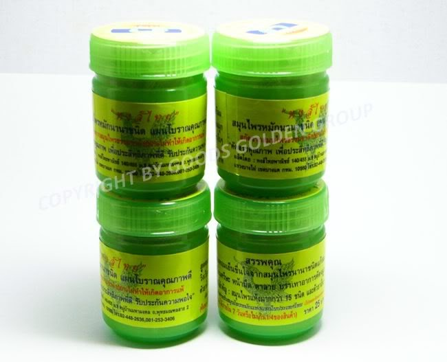 4PCS VERY FAMOUS ORIGINAL THAI HERBAL INHALANT MASSAGE@