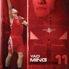 Basketball - Yao Ming
