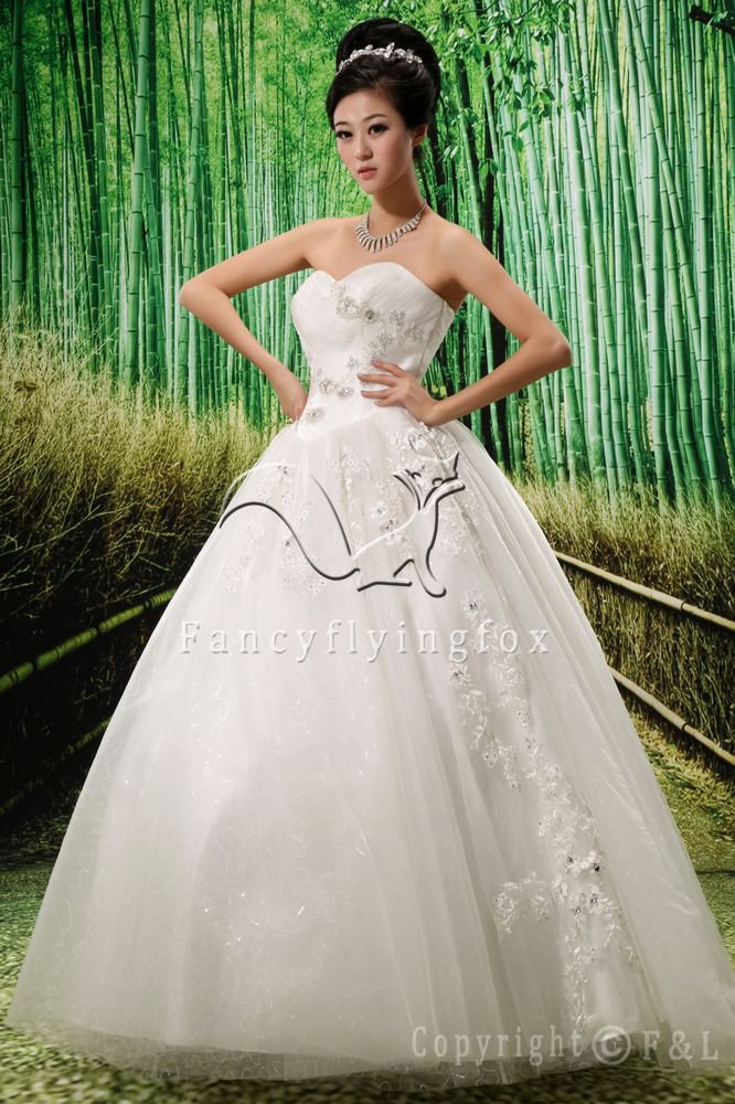 Unique Strapless Quinceanera Ball Gown 009