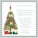 Christmas Tree and Gifts Pattern Chart Graph