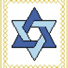 Star of David Cross Stitch Pattern Chart Graph