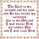 Strength - The Lord Is My Strength Pattern Chart Graph