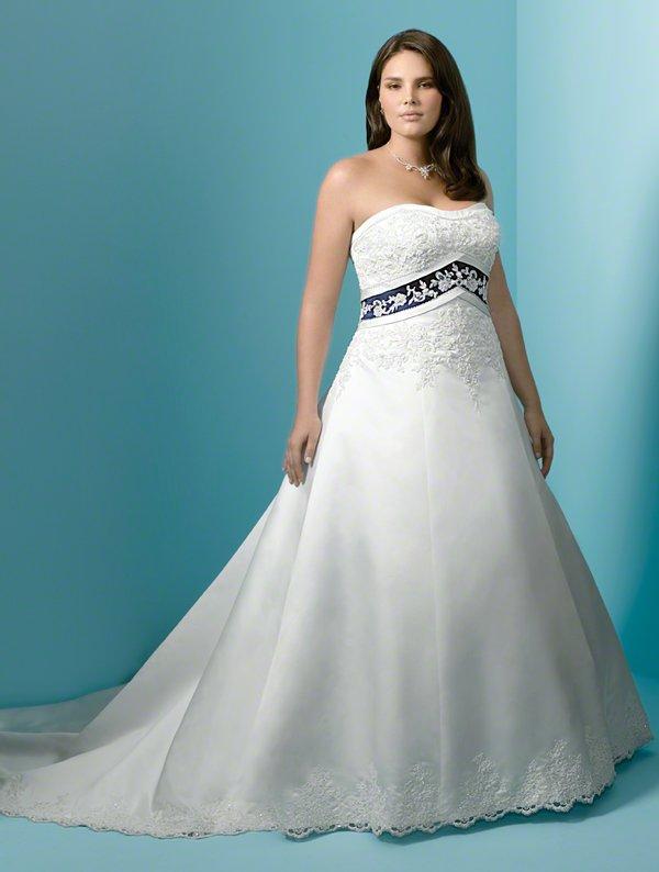 Свадебное Платье Надо