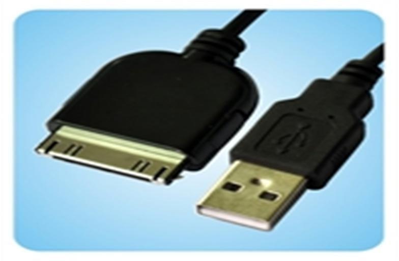Sansa e200 series e250 e260 e270 e280 USB Cable