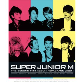 Super Junior M - Mini Album Vol. 2 [太��] Repackage
