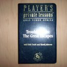 VHS Golf Private Lessons BNK799