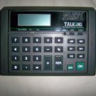Calculator Talking Big Number 7x5  Battery Operated BNK2342
