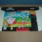 "BRAND NEW Kirby's Avalanche ""FOR DISPLAY ONLY"" Authentic SNES Game Box VERY RARE item FOR SALE"