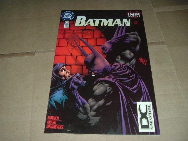Batman #533 VF RARE DC Universe Logo VARIANT Cover (DC Comics 1996) Save $$$ Flat Shipping Special