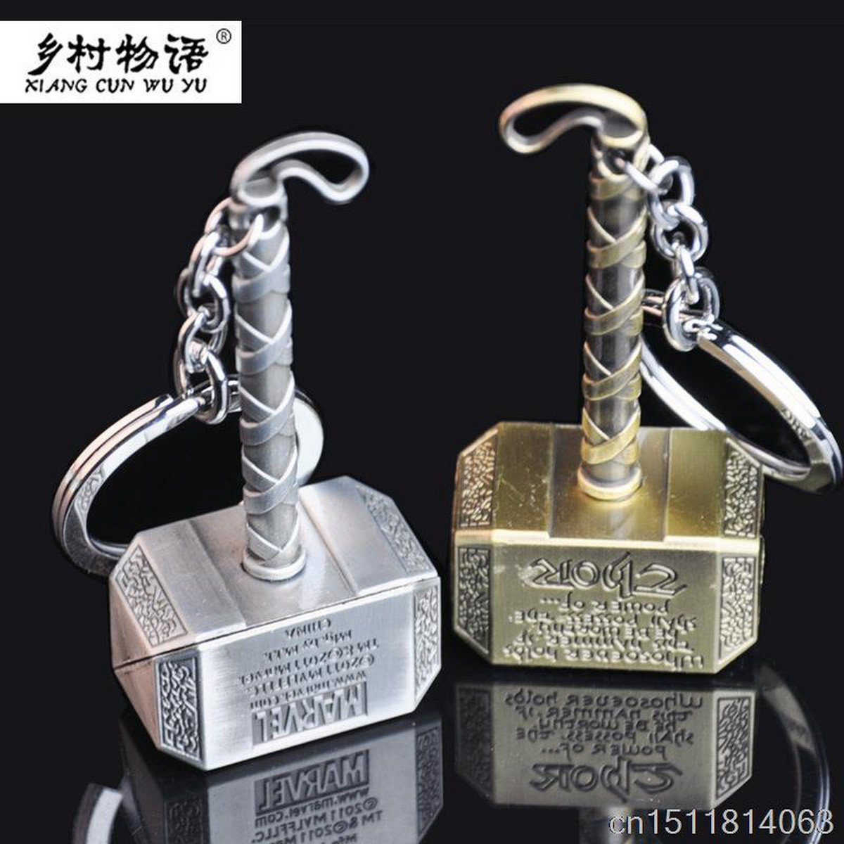 Buy 2 Color The Avengers Thor Hammer Keychain 7cm Metal pendant keyring movie chain ring Action Fig