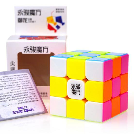 Buy YJ Pink Colour Magic Cube Professional 3x3x3 World Record Cube Magic Puzzle Speed Classic Toys