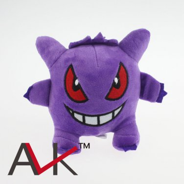 Buy Mini Pokemon Center Gengar Figure Plush Stuffed Doll 11cm Pendant Toy Figure Toy Gift from Reli