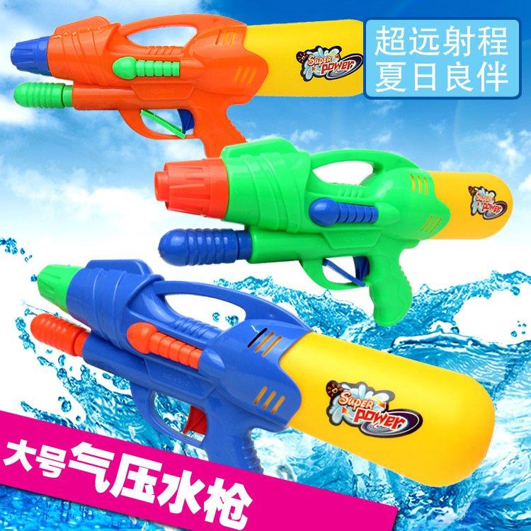Buy High Pressure Pump Action Big Water Gun Super Soaker 30x15cm Summer Outdoor Fun  Sports Game Sh