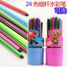 Buy 24 Color Cartoon Cute Barrel of Watercolor Paints Pen Water Color Painting Drawing Toy Children