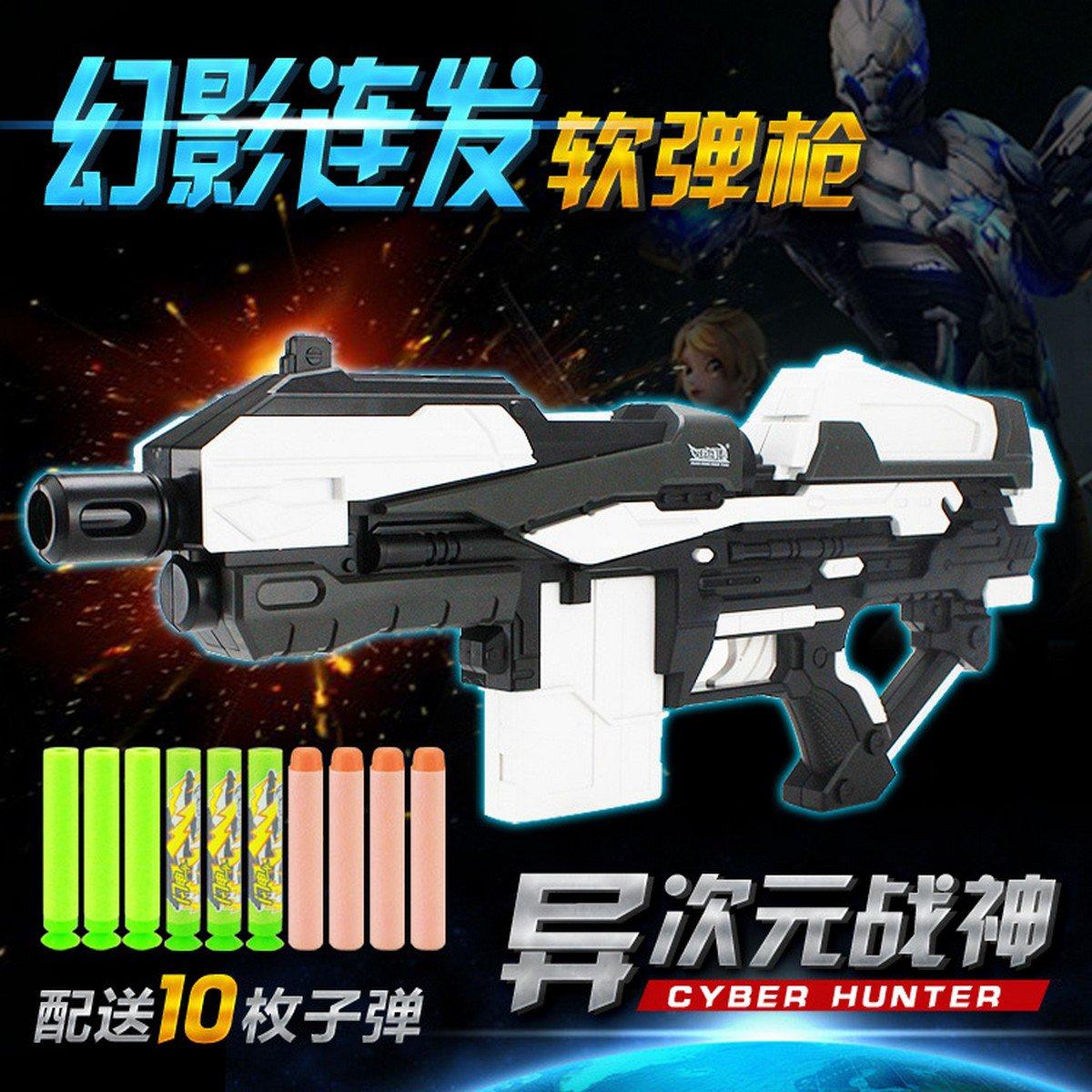 Buy Cool!Pump Rifle Airsoft Guns Far Range electric bursts Airgun Soft Bullet Gun Toy CS Game Shoot