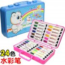 Buy Hot!24 Color Cartoon Box of Watercolor Paints Pen Water Color Painting Drawing Toy Children DTY