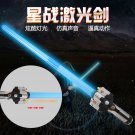 Buy Star Wars The Force Awakens Telescopic Lightsaber with OnOff LED Sound  Bullets Fired Light Sab
