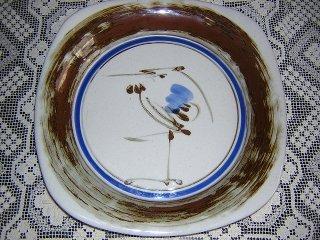 Dansk International centerpiece bowl dish vintage hc1538