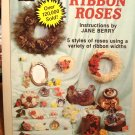Ribbon Roses instructions by Jane Berry vintage hc2948