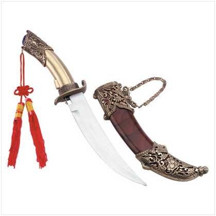 Arabian Sultan's Jeweled Dagger