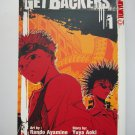 GET BACKERS VOL. 1 TOKYOPOP MANGA GRAPHIC NOVEL ANIME