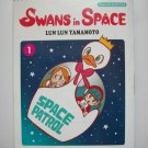 SWANS IN SPACE VOL 1  MANGA FOR KIDS GRAPHIC NOVEL ANIME