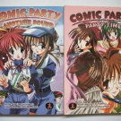 COMIC PARTY VOL 1-2 MANGA GRAPHIC NOVEL ANIME