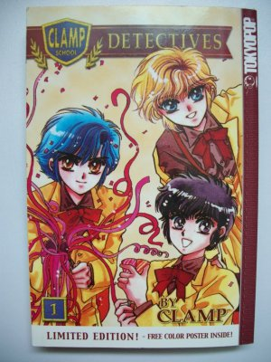 CLAMP SCHOOL DETECTIVES LIMITED ED. W/ COLOR POSTER VOL 1 MANGA GRAPHIC NOVEL ANIME