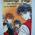 FUSHIGI YUGI VOL. 4 SHOJO MANGA GRAPHIC NOVEL ANIME