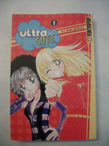 ULTRA CUTE MANGA VOLUME 1 TOKYOPOP