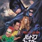 Movie Poster Original Japan Chirashi Mini Movie Poster - Batman Forever