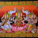 Ganesha Saraswati Laxmi trivium sequin wall hanging tapestry Indian ethnic decor art