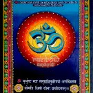 om aum sequin wall hanging tapestry yoga home decor hindu mantra mural sign  art