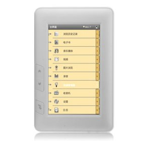 E-Book Reader with 4.7 Inch Touchscreen + HD Media Player