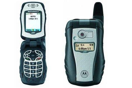 Nextel/Sprint I580 - Mobile Walkie Talkie Cellular Phone