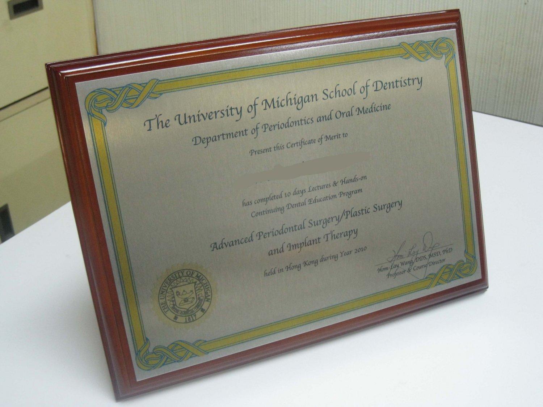 Heat Press Print Diploma /Award on Metal