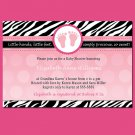 Printable Baby Girl Shower Purple Zebra Hot Pink Feet Treads Invitations Cards