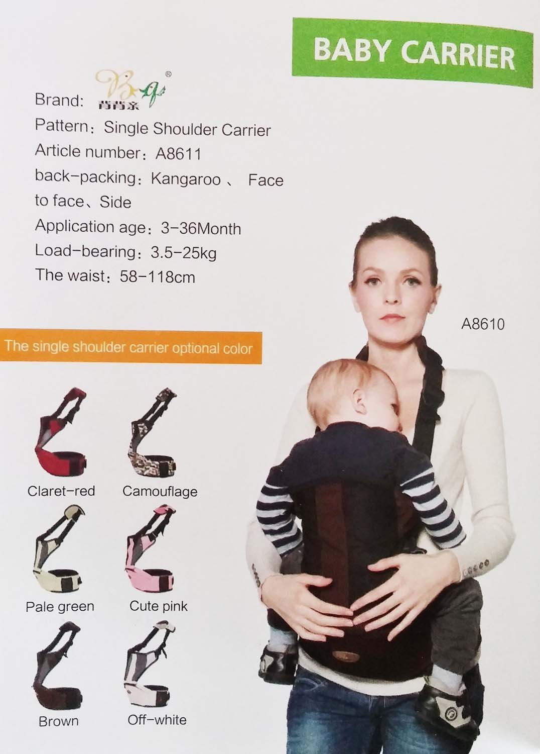 4 in 1 hip seat baby toddler shoulder carrier lumbar support w Sleeping Hood HB1