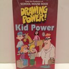 School House Rock Cartoons with a Conscience Drawing Power! Kid Power!  VHS