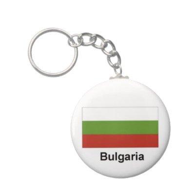 2.25 Inch Bulgaria Flag Keychain