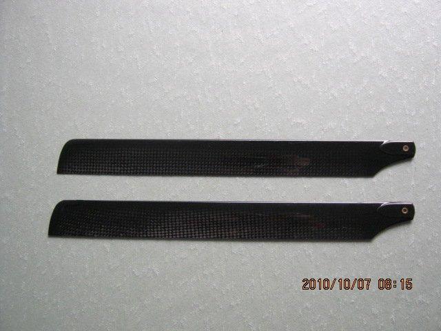 High Quality 325mm carbon fiber blades